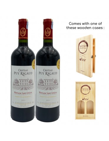 (PREMIUM CNY GIFT PACK WITH WOODEN CASE) CHÂTEAU PUY RIGAUD MONTAGNE-ST-EMILION